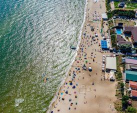 Панорамный вид центрального пляжа
