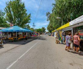 Улицы Урзуфа