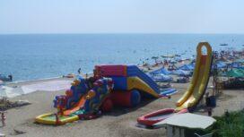Пляж Аврора